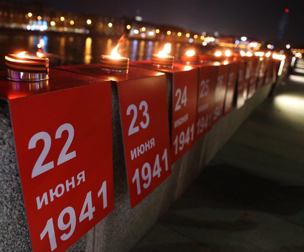 День памяти искорби вМоскве 2018