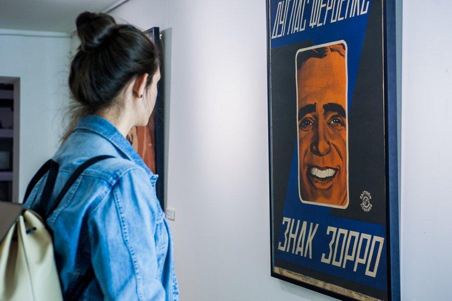 Выставка «СТНБРГ»