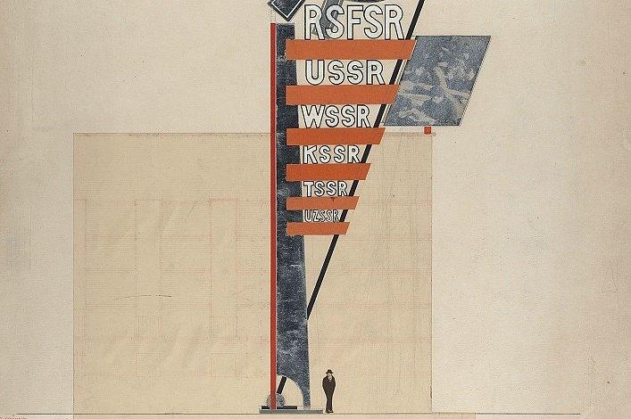 Выставка«Эль Лисицкий» вЕврейском музее
