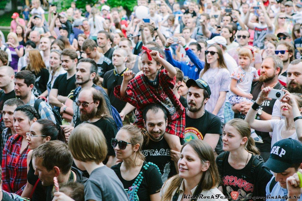 Фестиваль «Kids Rock Fest» 2018