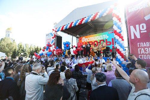 Фестиваль прессы 2016