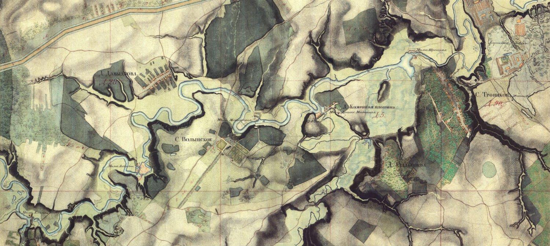 Выставка «Река Сетунь. История воды илюдей»