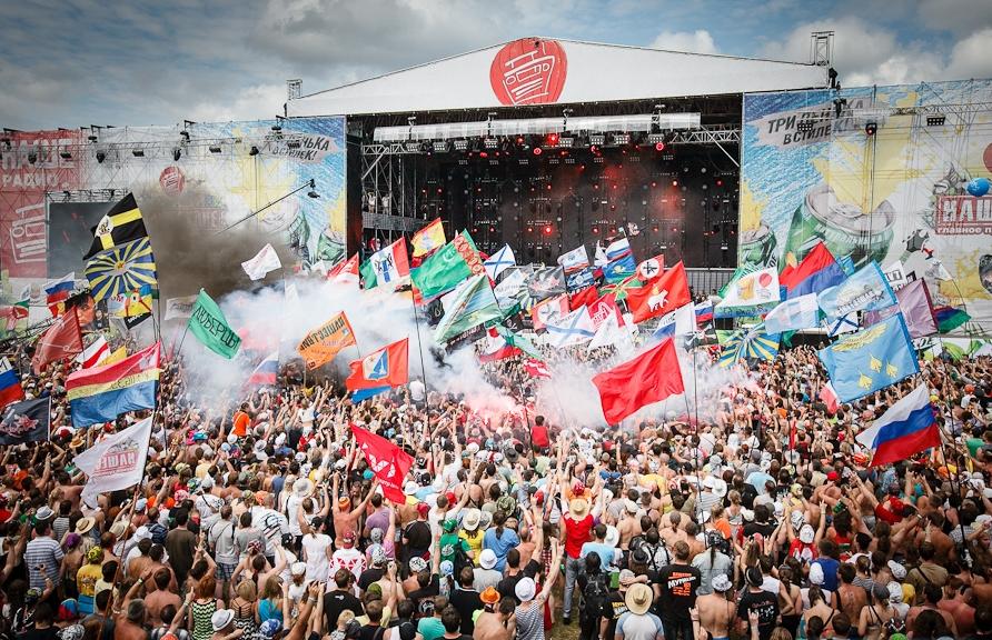 Фестиваль «Нашествие» 2016