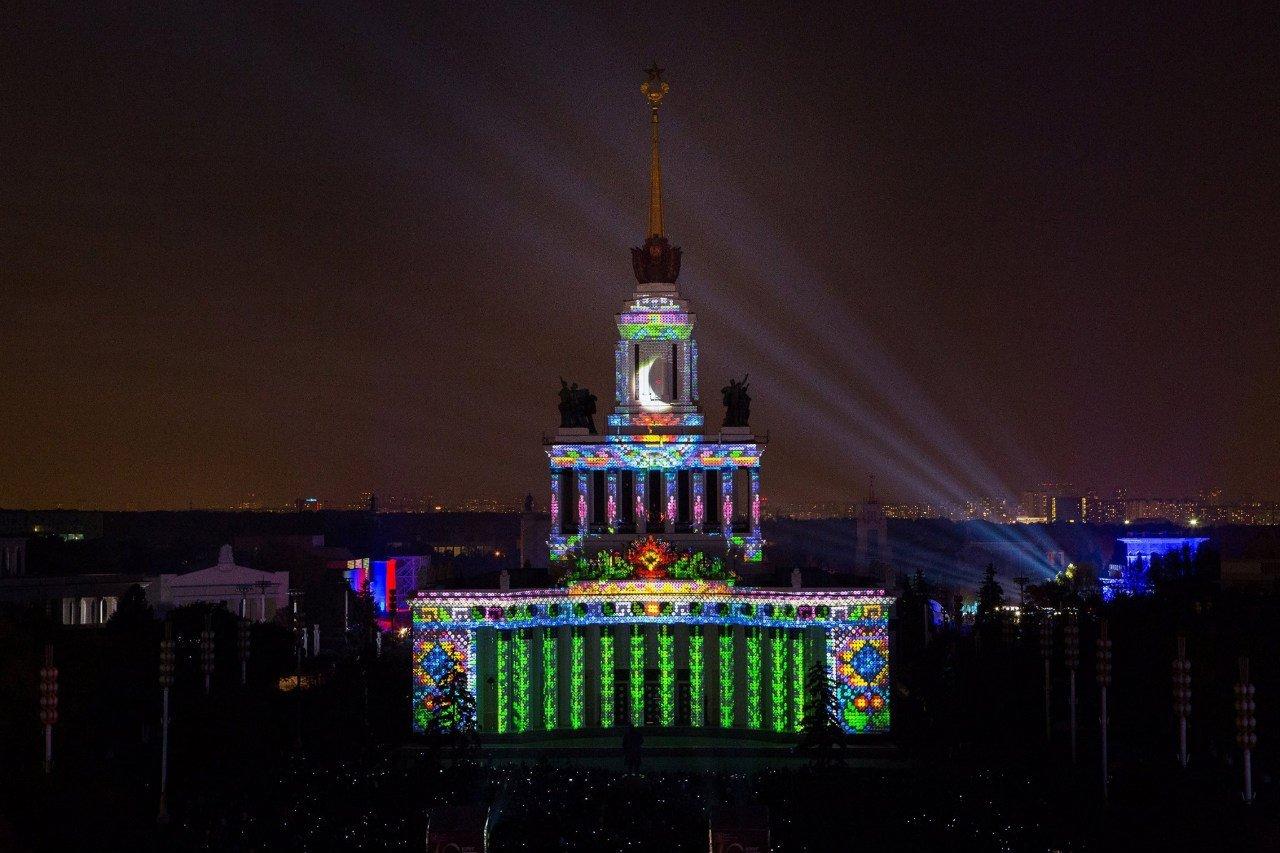 Фестиваль «Круг света» 2014