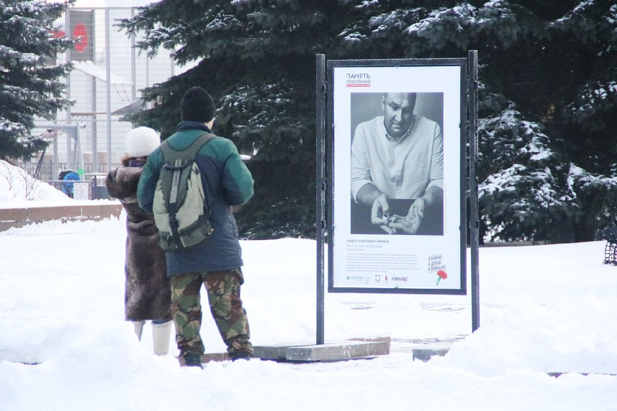 Выставка «Герои России, какими ихне видел никто»