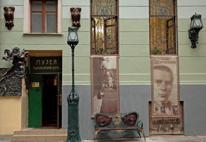 Автобусная экскурсия «Булгаковская Москва. Мистика иреальность»