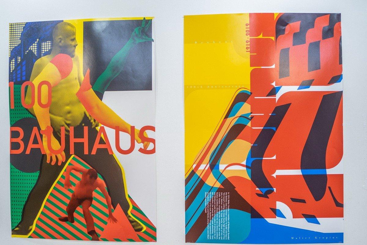 Выставка «Баухауз-100. Универсальная педагогика. Архитектура. Дизайн. Технологии»