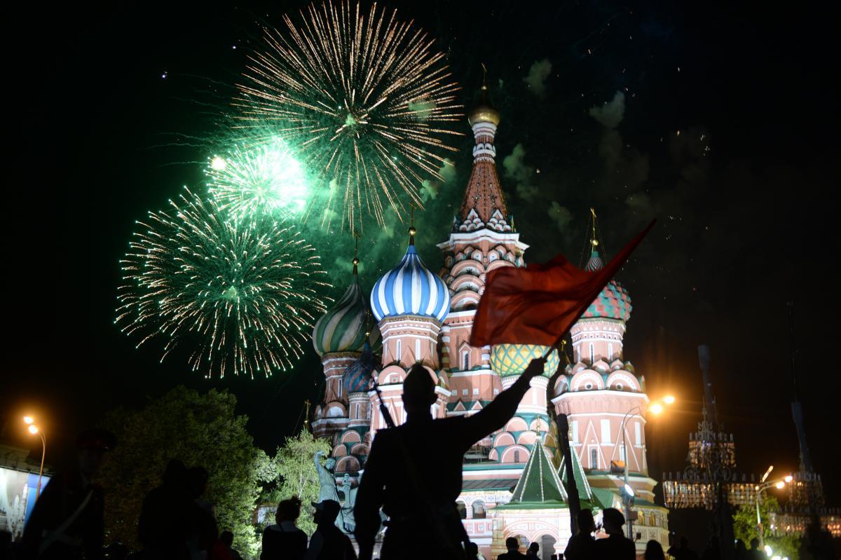 День Победы вМоскве 2020
