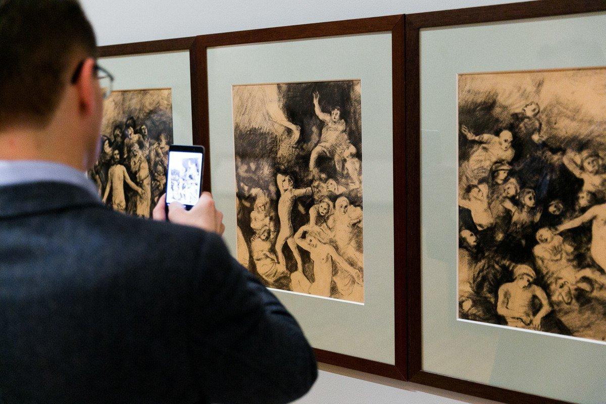 Выставка «Предчувствие грядущего. Графика Василия Чекрыгина»