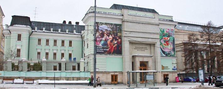 Галерея искусства стран Европы иАмерики XIX-ХХ веков