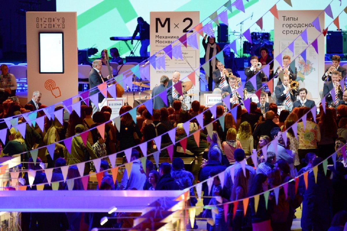 Московский культурный форум 2017
