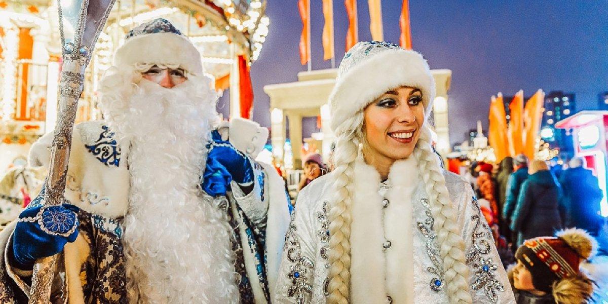 Предновогодние программы впарках Москвы 2019