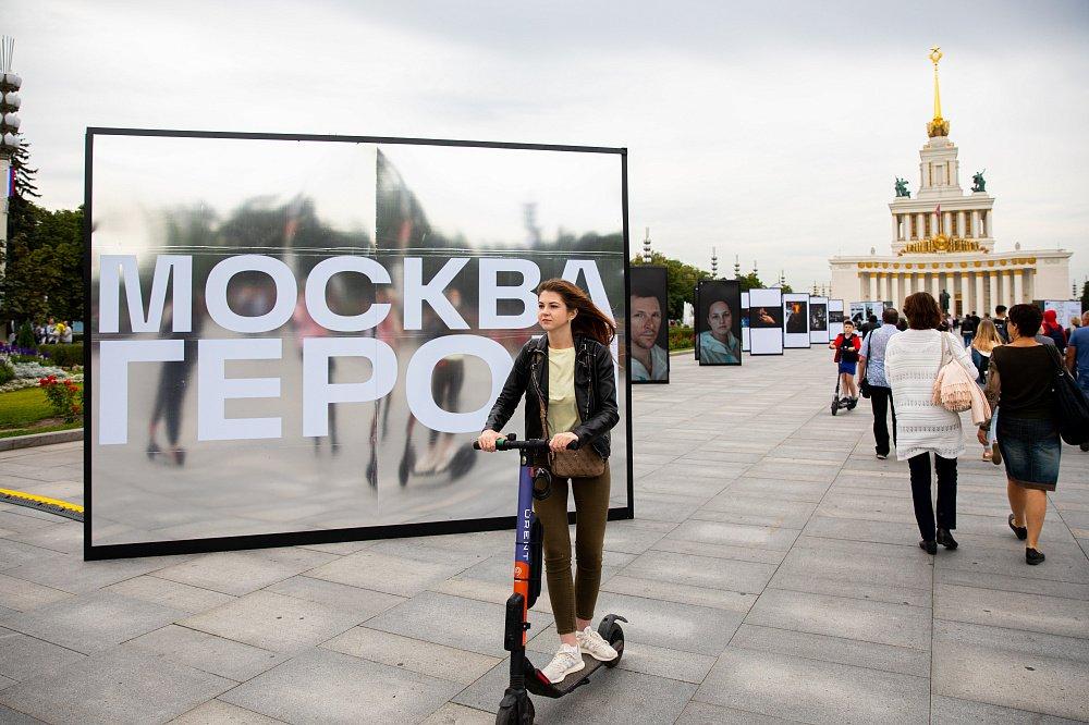 Выставка «Москва. Герои»