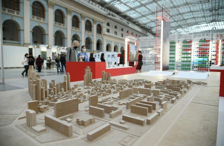 Выставка «АРХ Москва» 2020