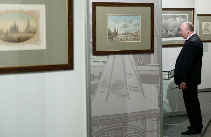 Выставка «Памятник Минину иПожарскому вМоскве»