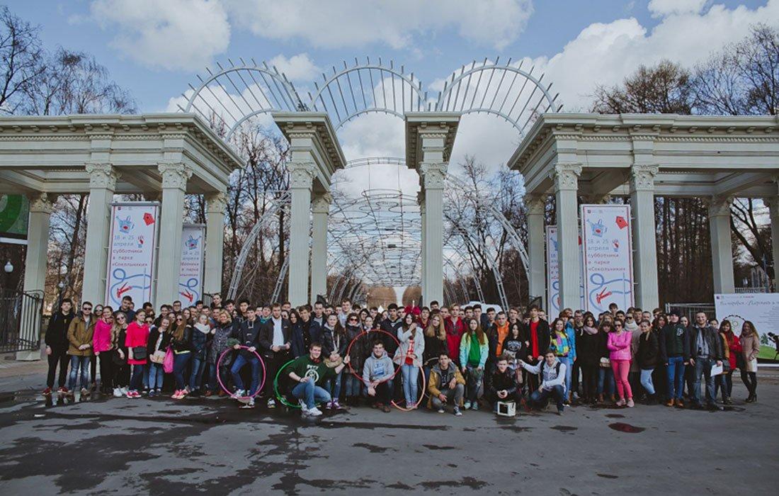 Субботники впарке «Сокольники» 2018