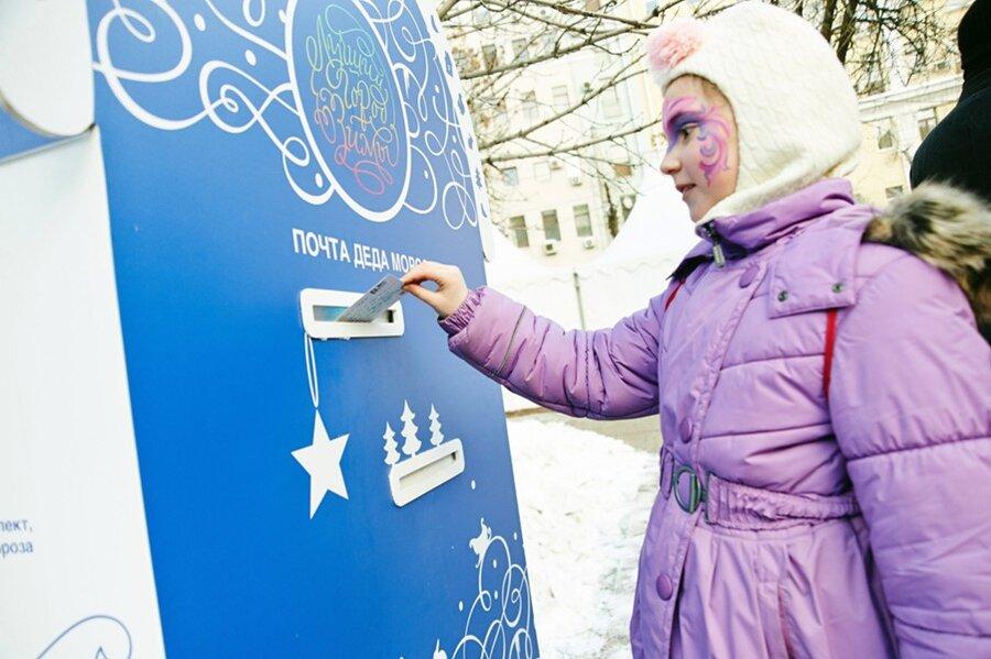 Почта Деда Мороза впарках Москвы 2020