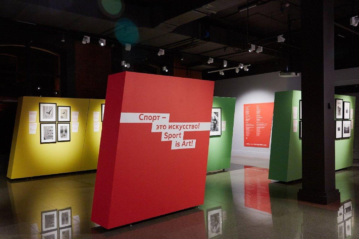Выставка«Спорт– это искусство»