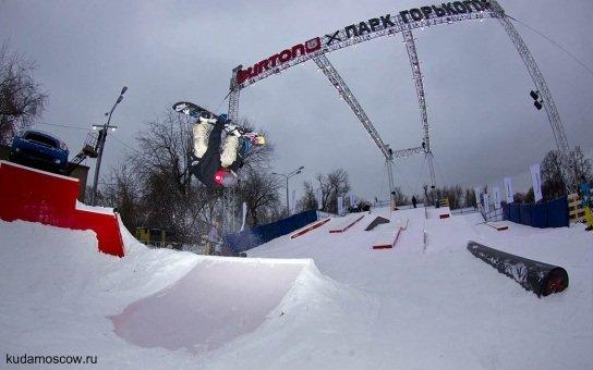Сноуборд парк «BURTON XПАРК ГОРЬКОГО»
