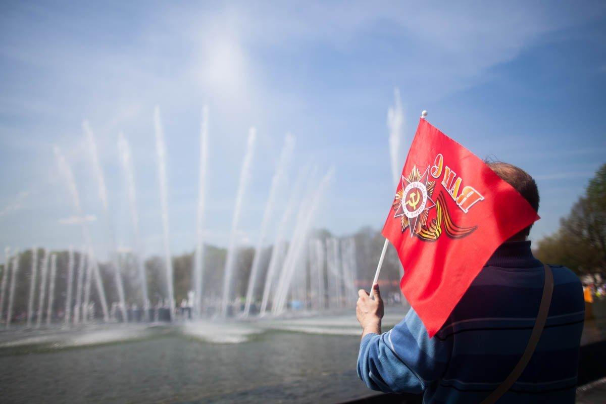 День победы вПарке Горького 2017