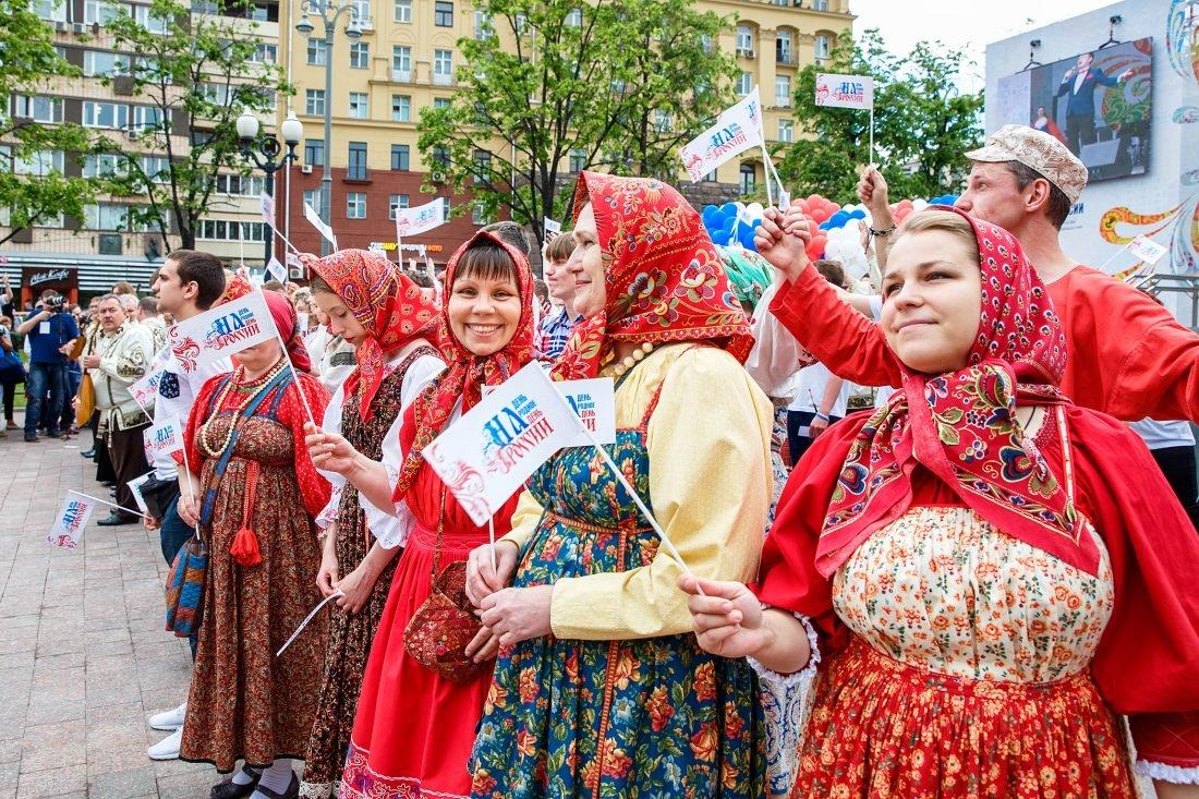 Акция «Надень народное наДень России» 2019
