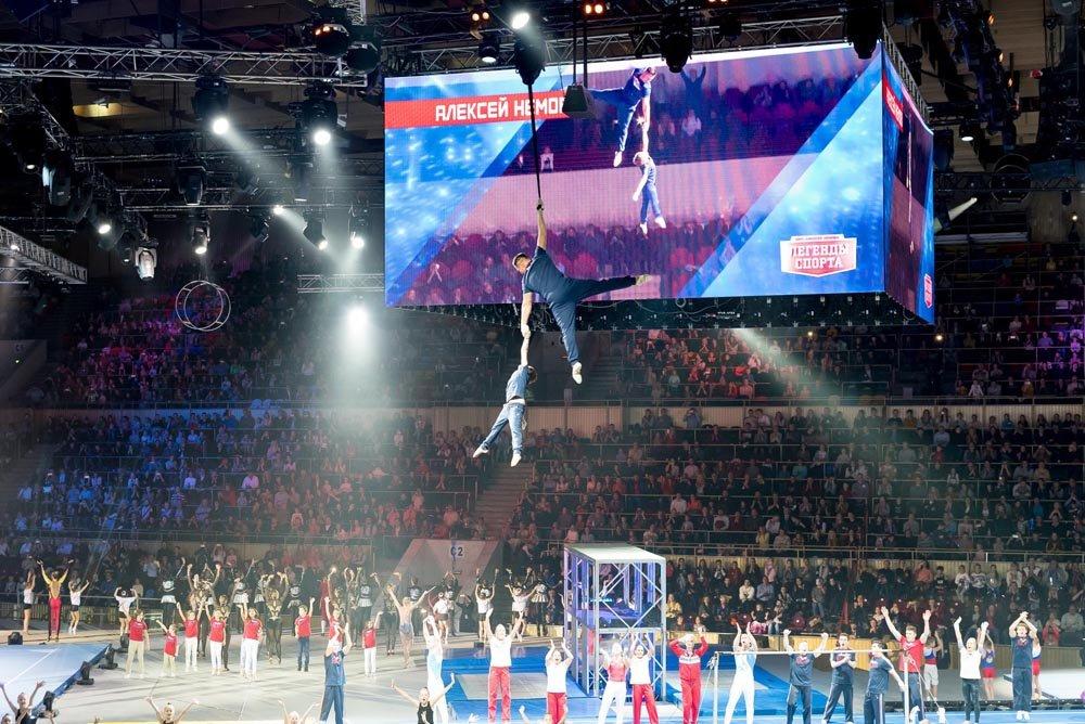 Шоу Алексея Немова «Легенды спорта» 2019