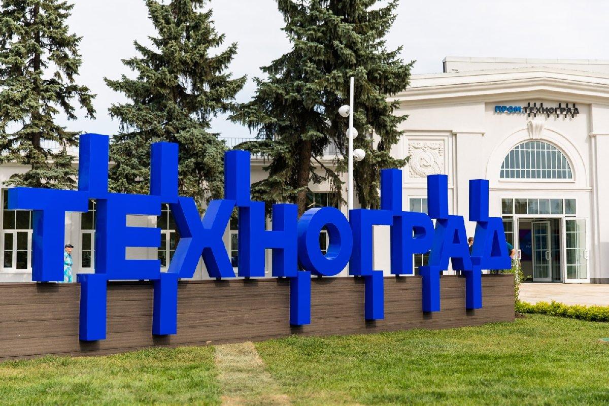 Фестиваль детских технопарков наВДНХ 2019
