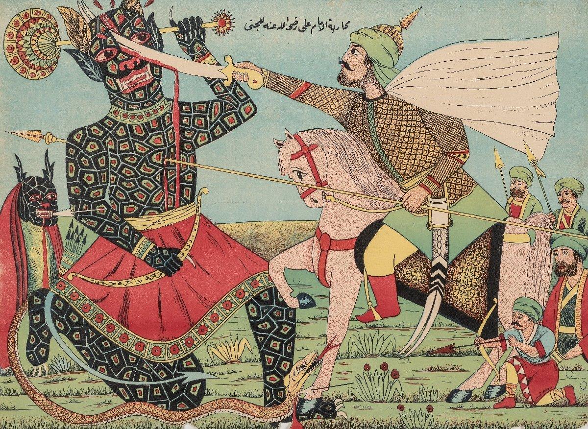 Выставка «Пророки игерои. Арабская народная картина XIX-XX веков»