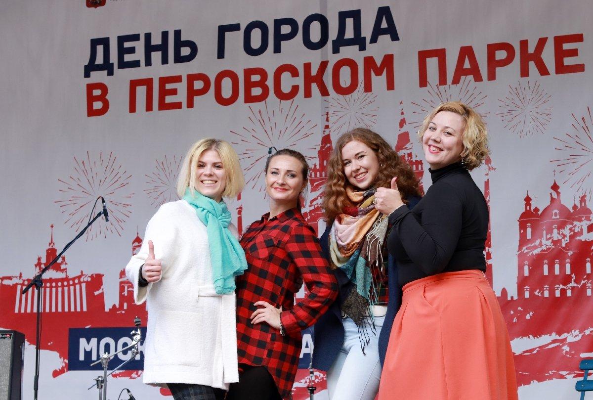 День города вПеровском парке 2018