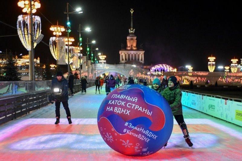 Катки Москвы