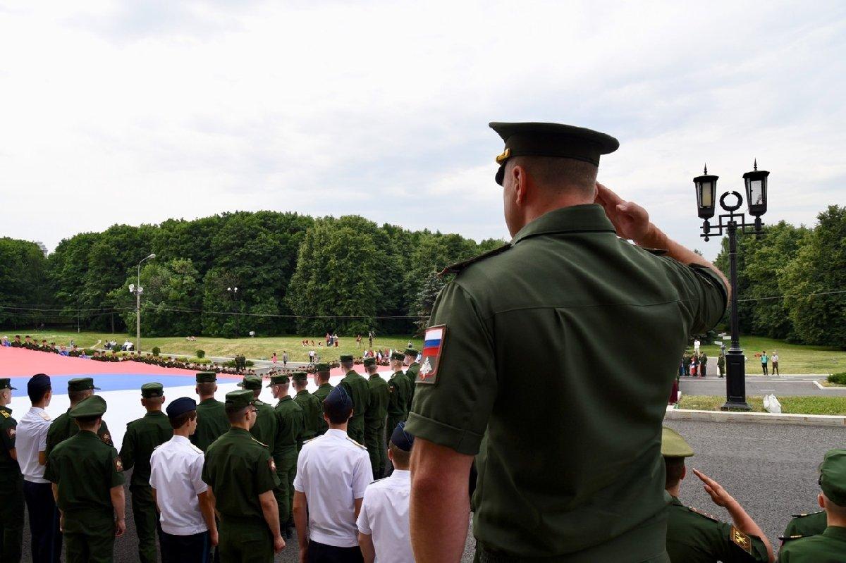 День России в Музее Победы 2021