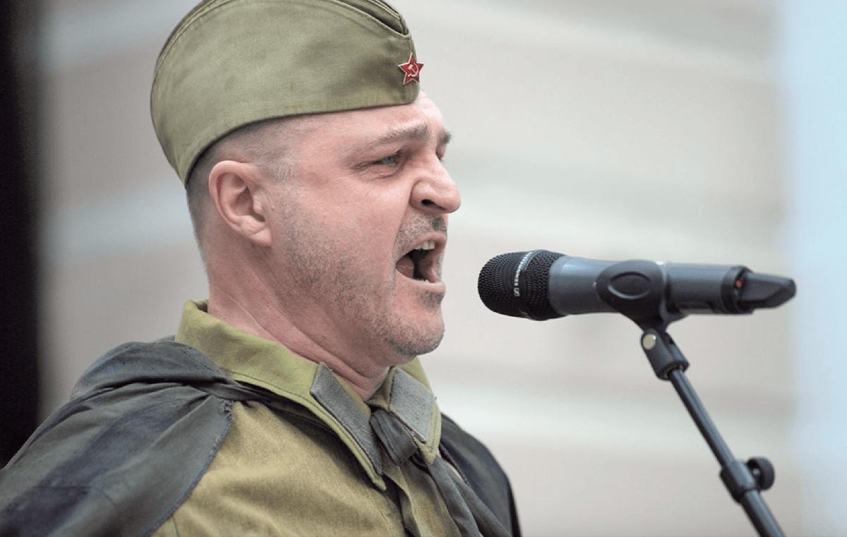 День защитника Отечества впарках Москвы 2020