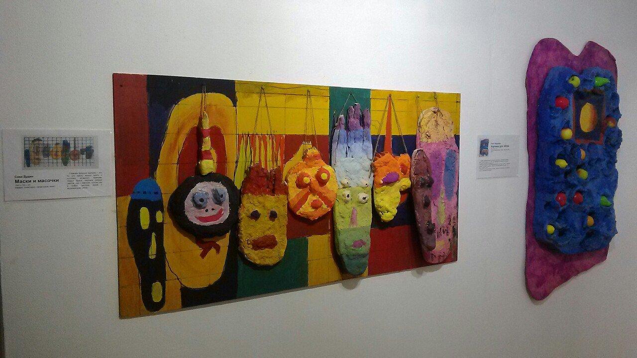 Выставка «Картины судобствами»