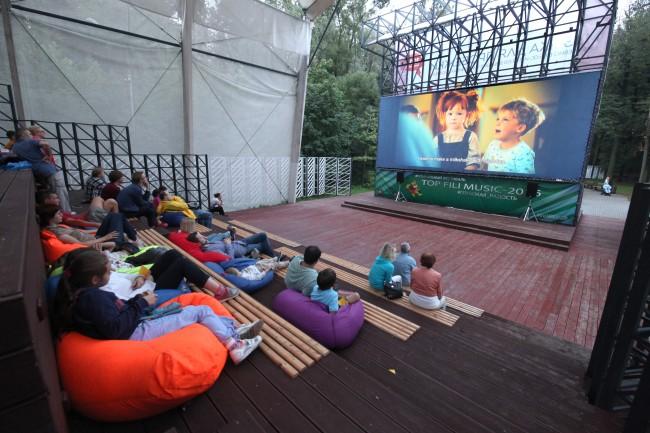 Летний кинотеатр впарке «Фили» 2021
