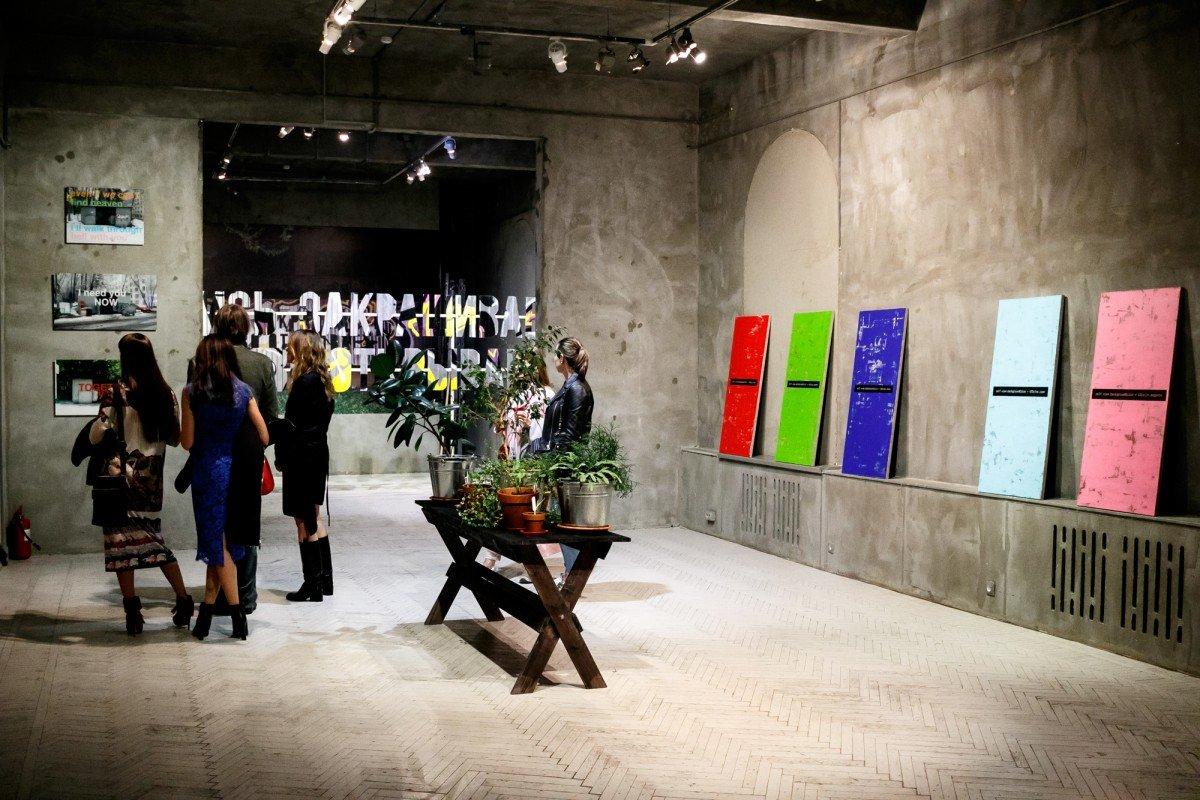 Акция «Ночь искусств» вгалереях Москвы 2018