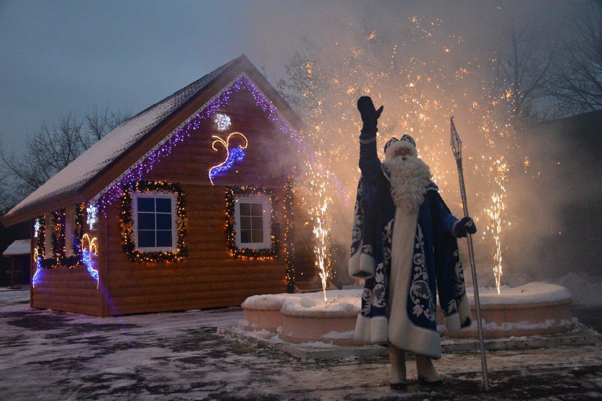 День Рождения Деда Мороза 2019