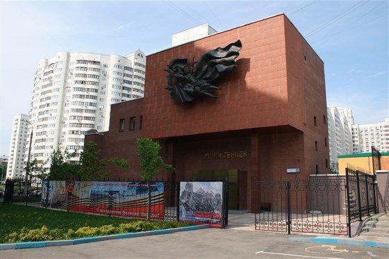 Музей Героев Советского Союза иРоссии