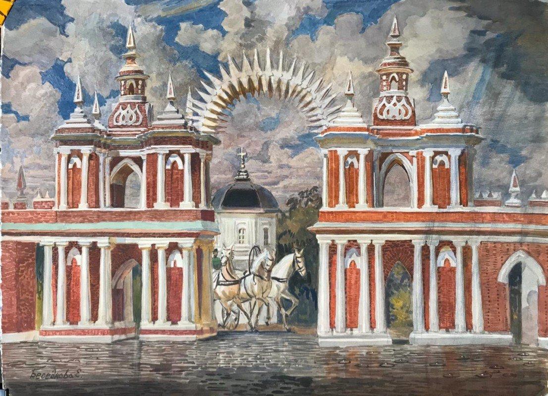 Выставка «Москва»