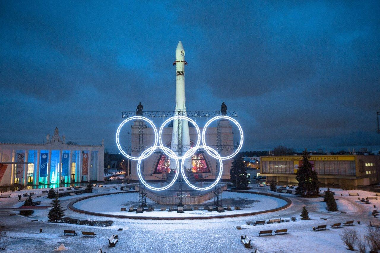 День зимних видов спорта наВДНХ