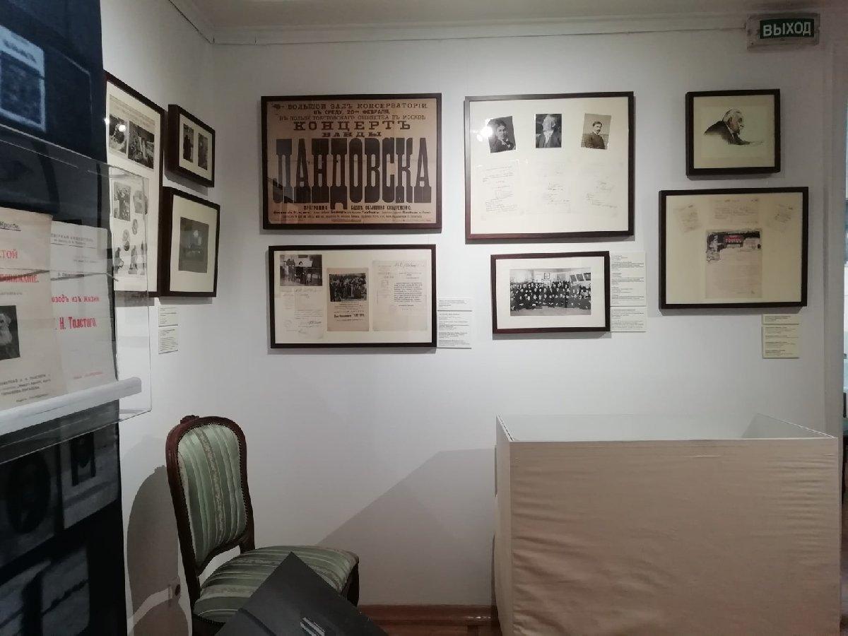 Выставка «Толстой как музей»