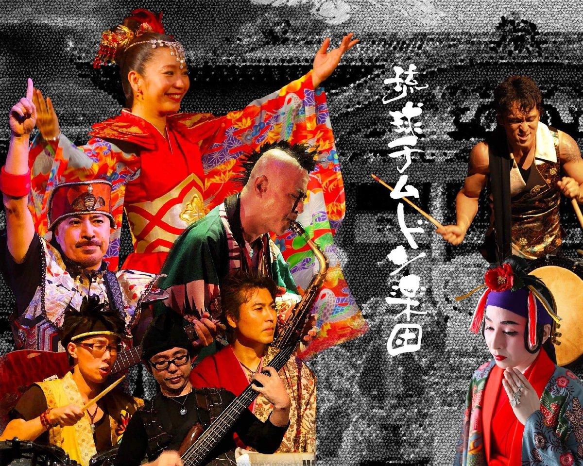 Фестиваль «Сакура» 2019