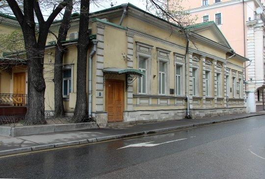 Музей-мастерская А. С. Голубкиной