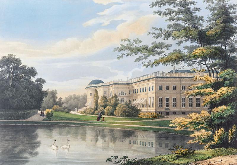 Выставка «Александровский дворец вЦарском Селе иРомановы»
