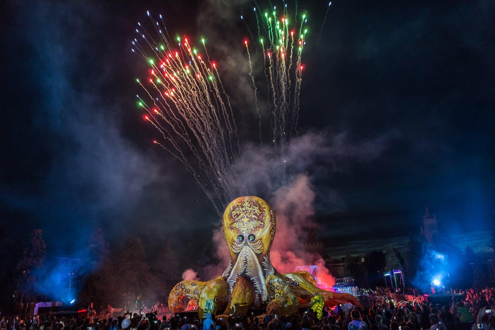 Фестиваль «Вдохновение» 2016