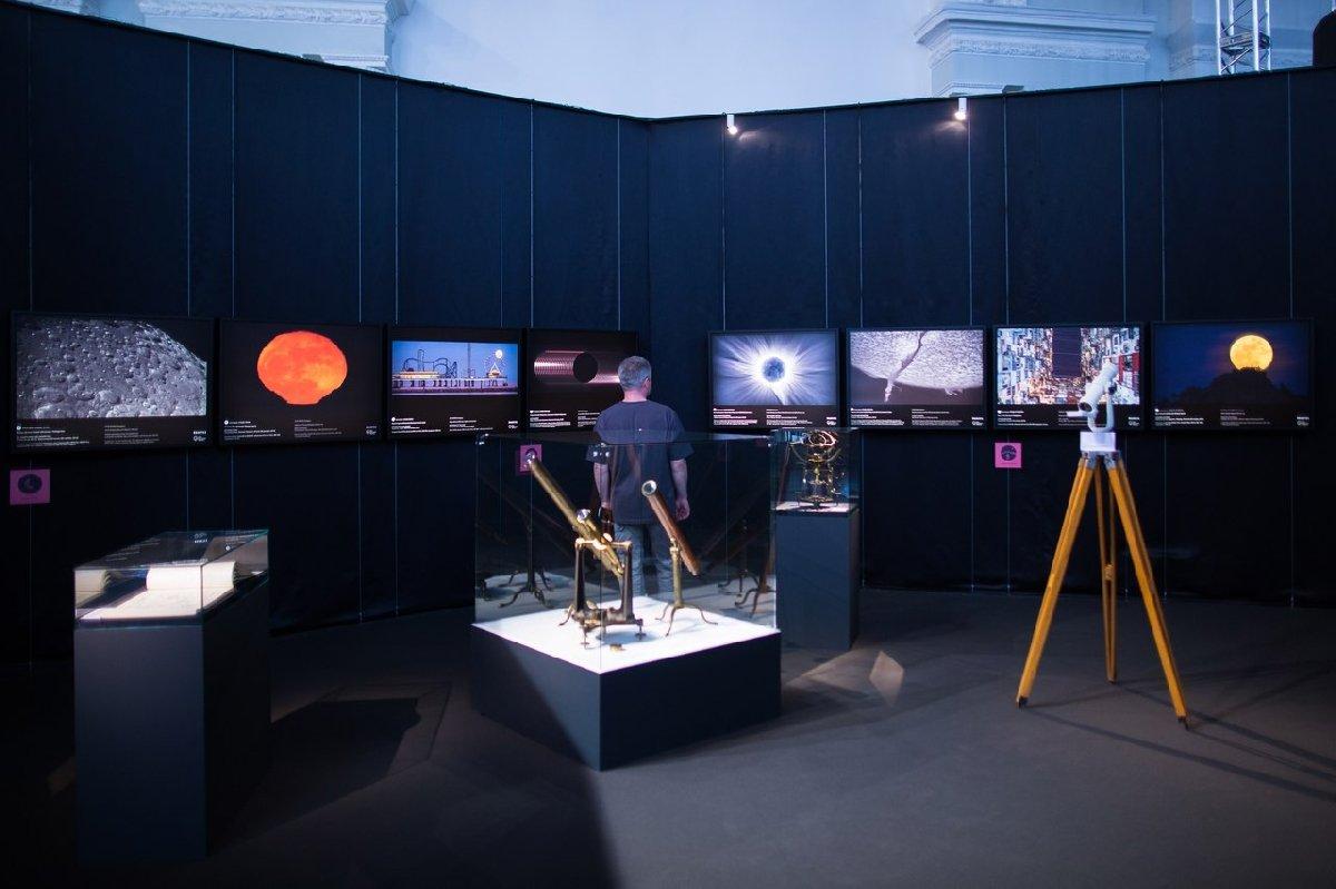 Выставка «Астрономический фотограф года»