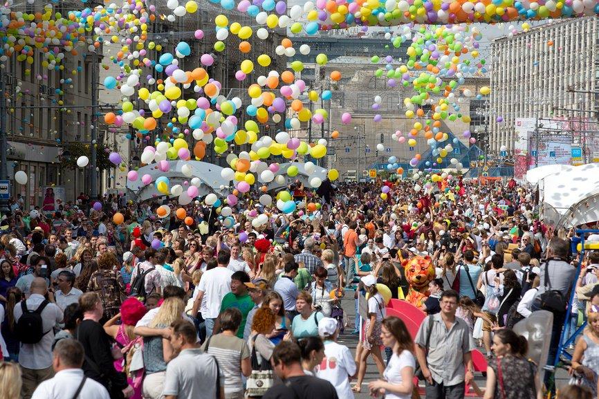 День города Москвы наТверской улице 2016