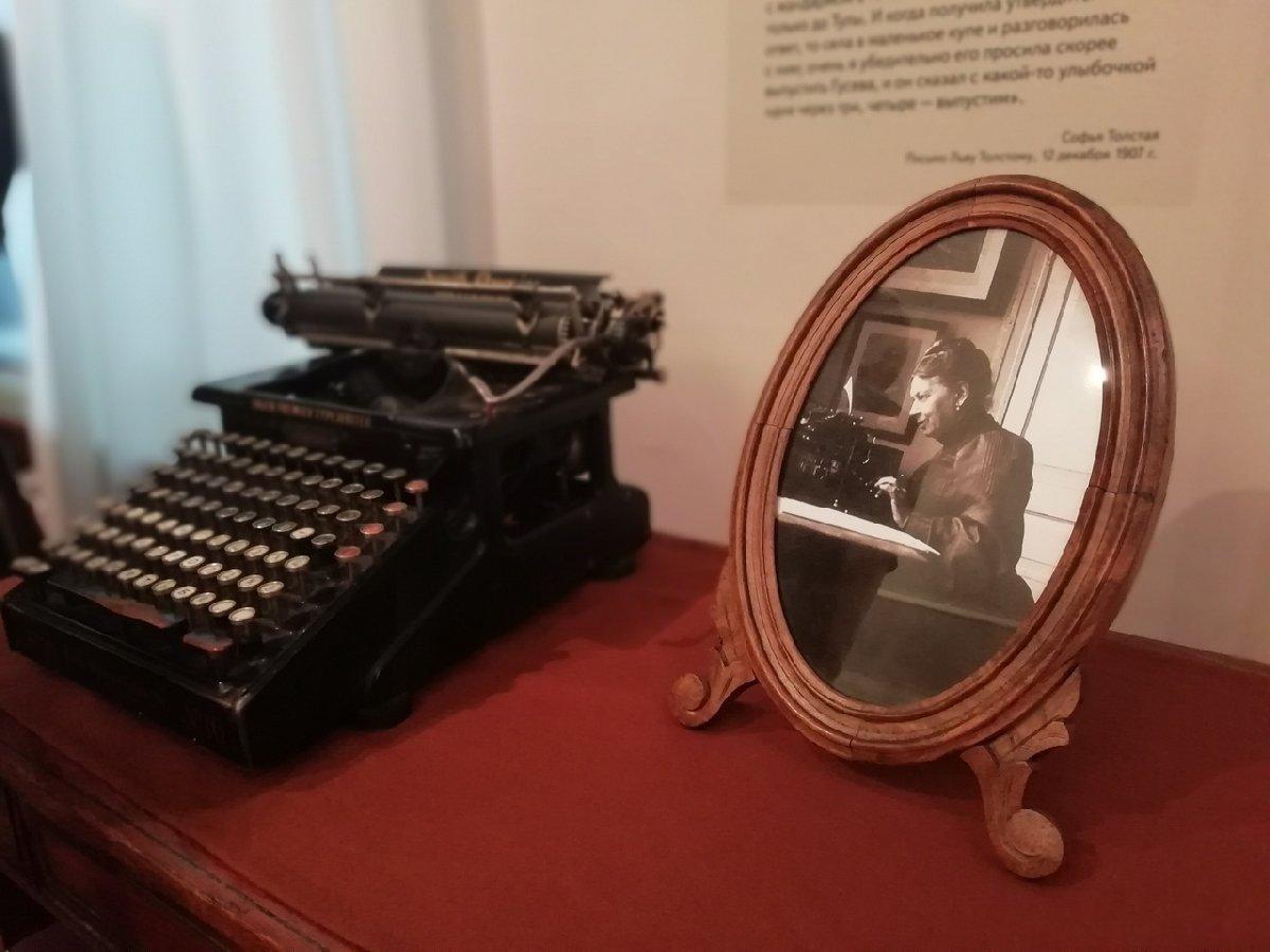 Выставка «Моя жизнь. К175-летию С.А. Толстой»