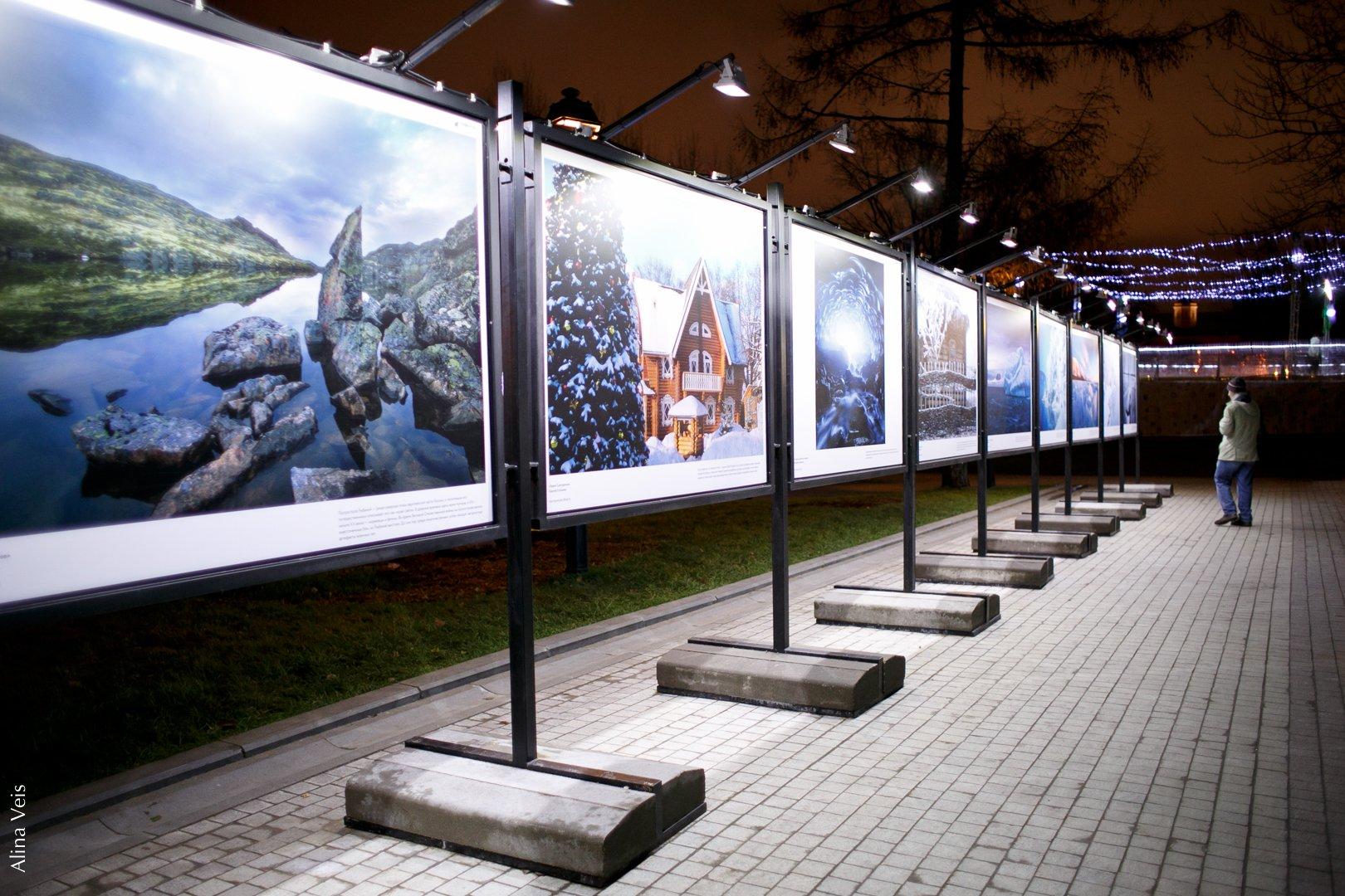 Фотовыставки впарках Москвы 2016