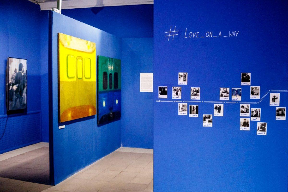 Выставка «Метро. Синий»