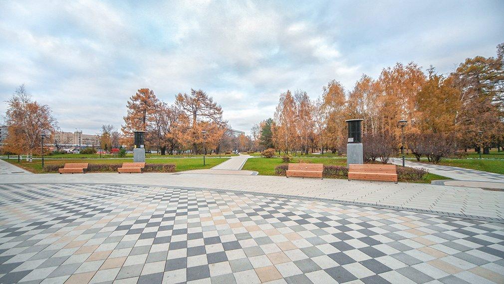 Парк «Сад будущего»